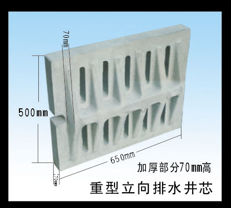 水泥涵洞盖板模具(一)